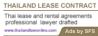 Lease Agreement Advert