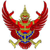 Thai law symbol Garuda