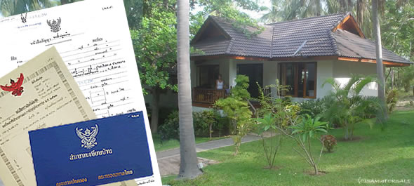 single holiday house choeng-mon koh samui